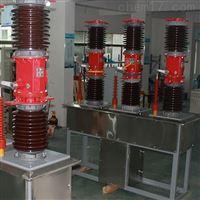 成都ZW7-40.5戶外高壓真空斷路器*