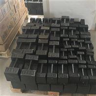 HT-FM福州20KG锁型砝码 M1等级铸铁法码价格
