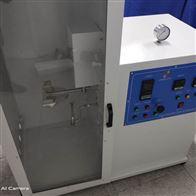 CW-149医用一次性熔喷滤料阻燃性能测试仪经销商