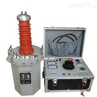 YD-Z工频耐压试验设备