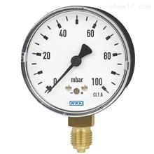 611.10, 631.10德国威卡WIKA铜合金不锈钢材质膜盒式压力表