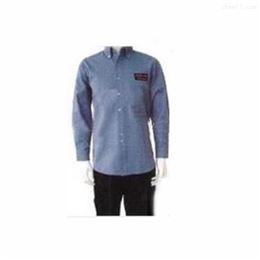 大量供应防电弧服 8.7CAL衬衫裤子