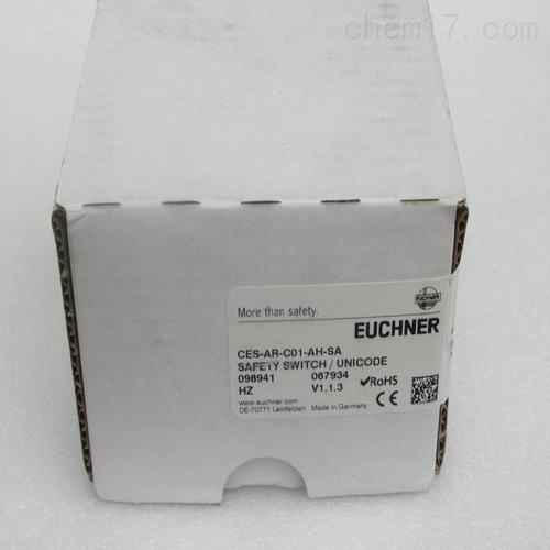 德国安士能euchner精密单孔限位开关EGT11