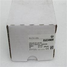 EGZ12-12-5000德国安士能euchner精密单孔限位开关EGT11