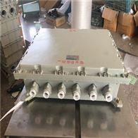 BJX防爆接线箱不锈钢、铝合金;增安型、隔爆型