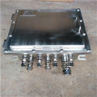 BJX51不锈钢防爆接线箱