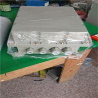 BJX2.2KW搅拌机用防爆接线箱