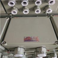 BJX51-300*300*150防爆接线箱