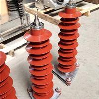 35KV戶外高壓避雷器型號規格參數