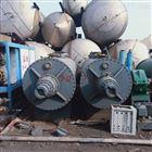 CY-47二手节能耙式干燥机火爆出售中
