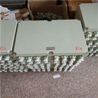 BJX防爆接线箱隔爆型下进下出
