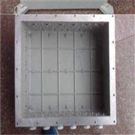 增安型防爆接线箱