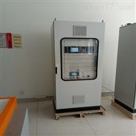 实验室烟气分析仪