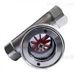 SG-YL11內螺紋偏心葉輪視鏡