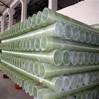 100 150 175 200型玻璃钢绝缘阻燃电力电缆穿线管厂家