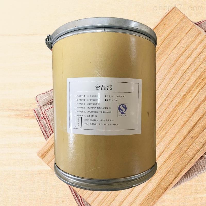 L-茶氨酸厂家