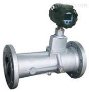 JCL-040高精度智能旋进旋涡气体流量计厂家