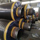 管徑219聚氨酯預制地埋保溫管道行業尺度