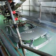 BONDERITE M-CR 12250汉高铬系钝化液