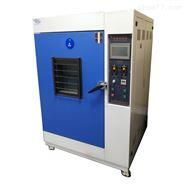 涤纶工业丝热收缩实验烘箱