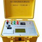 TY3502變壓器低壓短路阻抗測試儀