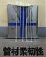 波纹管管材柔韧性试验仪