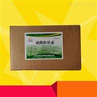 食品级硫酸软骨素生产厂家