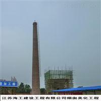 衢州市烟筒刷油漆热博体育网画图施工公司砖烟筒