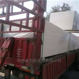 厚度8mm近期隔墙用玻镁板价格  厂家直供