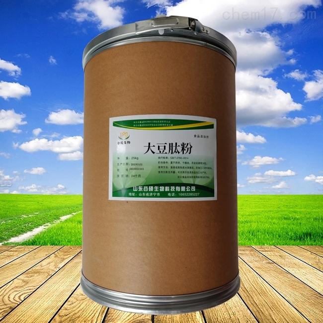大豆肽生产厂家