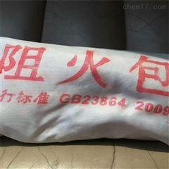 400型九江市250型防火阻火包