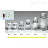 比利时AsepticTech无菌AT-Vials冻存瓶