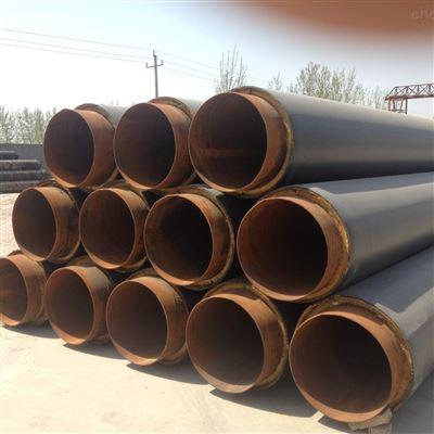 DN150預製直埋聚氨酯保溫管道