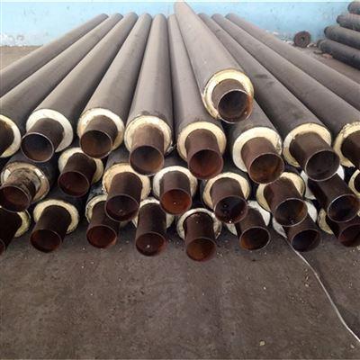 集中供暖塑套鋼保溫管道