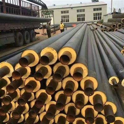 DN150預製直埋式保溫管直銷價