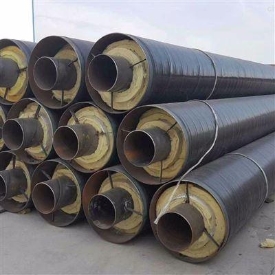 DN200鋼套鋼蒸汽保溫管