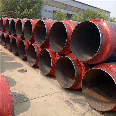 DN200供熱管道保溫材料