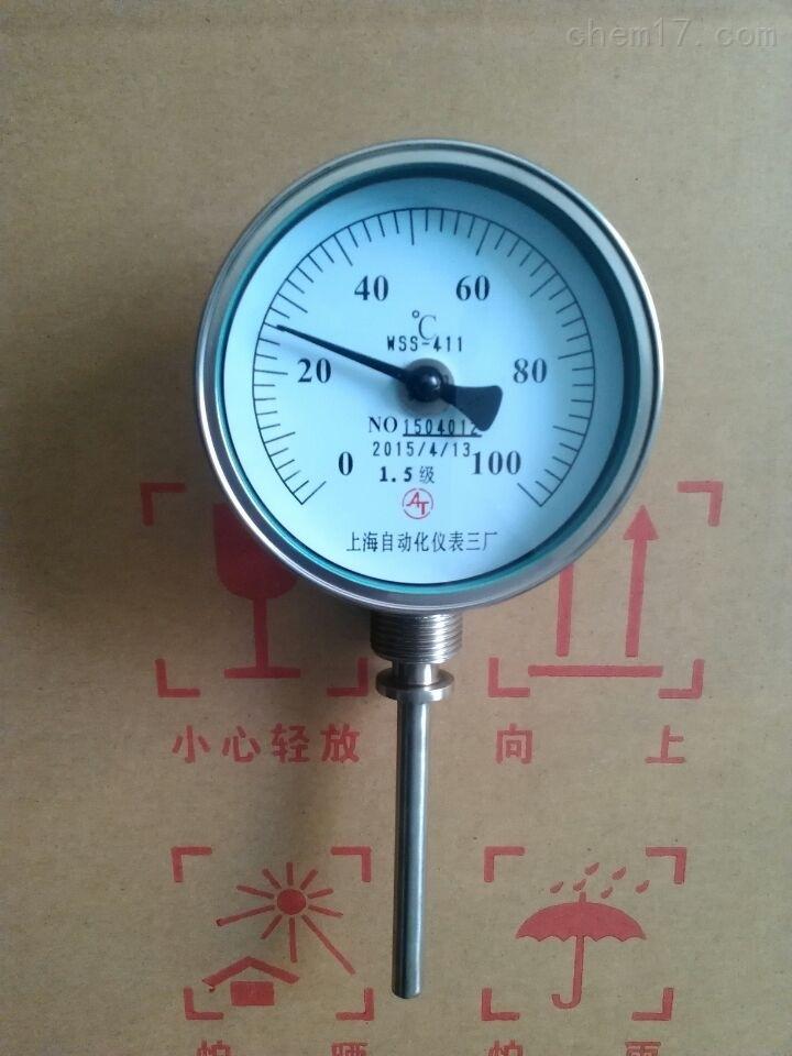 WSS-302轴向双金属温度计