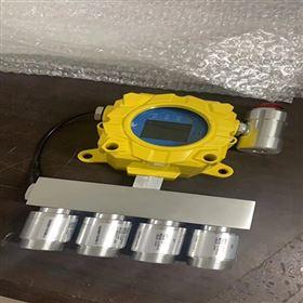 防爆型 现场液晶屏显示 气体检测变送器