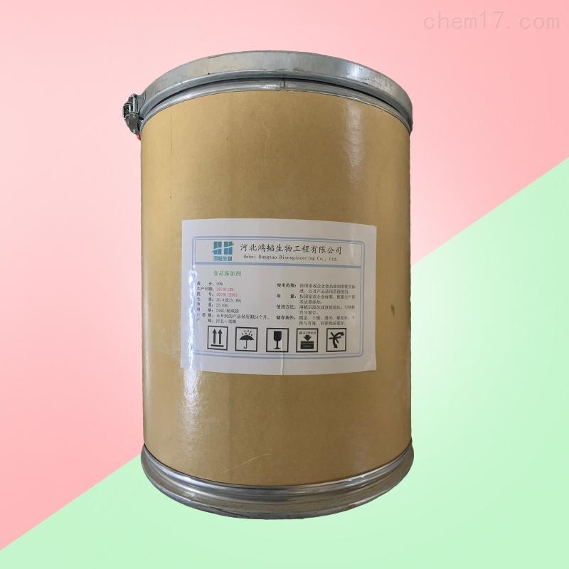 河北酪蛋白酸钠生产厂家