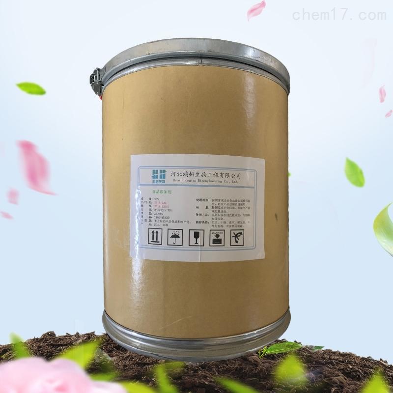 河北酪朊酸钠生产厂家