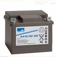 德国阳光蓄电池A412/32G6