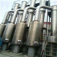 二手12吨四效降膜蒸发器