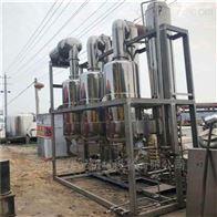 供应二手一吨强制循环三效蒸发器包配送