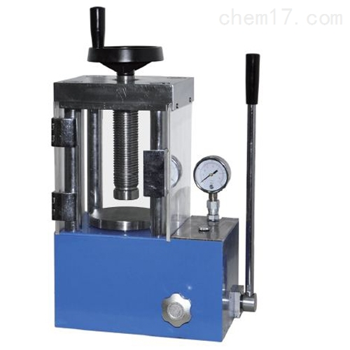 手动粉末压片机(带防护)