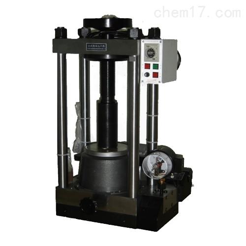 电动粉末压片机