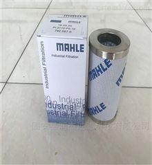 马勒液压油滤芯PI2108SMX3结构紧凑
