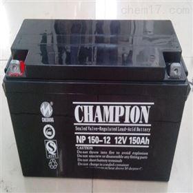 *蓄电池NP65-12