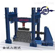土木结构电液伺服多通道协调加载试验系统