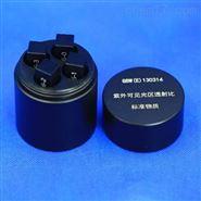紫外可见分光光度计计量标准滤光片